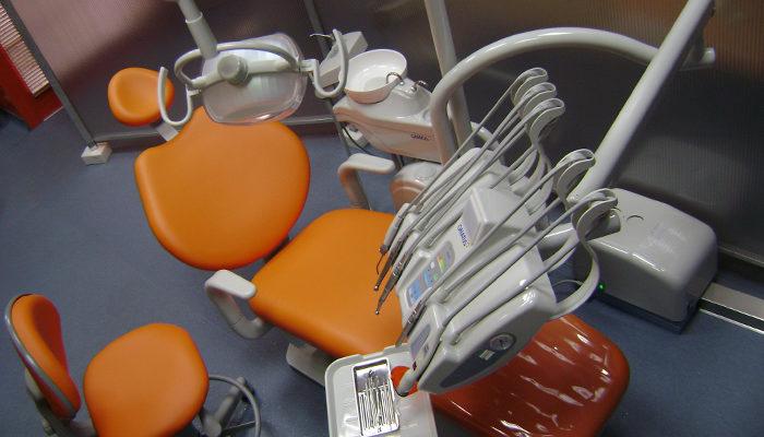 Dental Care stomatološka ordinacija